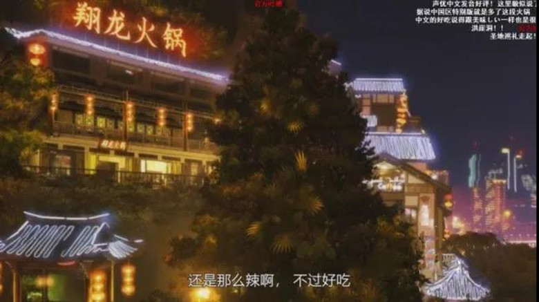 Magic-3D-Chongqing-in-the-Animation-Project-Pandora-14