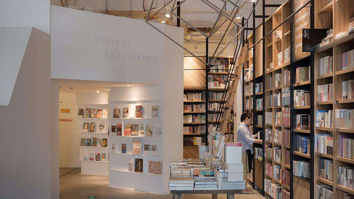 with-so-many-cool-bookstores-in-chongqing-which-one-is-your-favorite-6