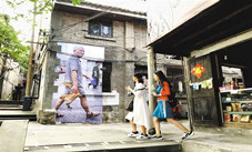 the-city-pathway-outdoor-image-exhibition-shows-characteristic-chongqing-impression