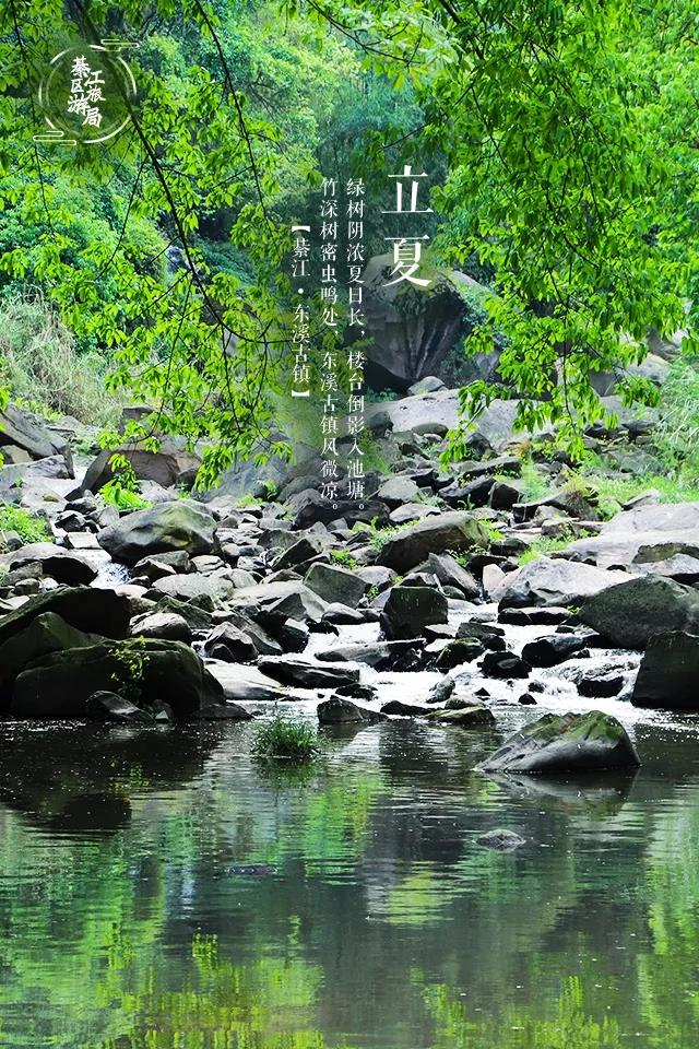 The-Beginning-of-Summer-Primitive-Time-in-Dongxi-Ancient-Town-6