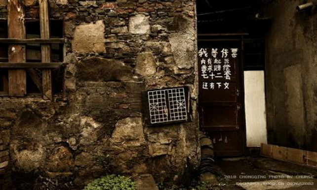 discover-the-old-memories-in-danzishi-old-street-2