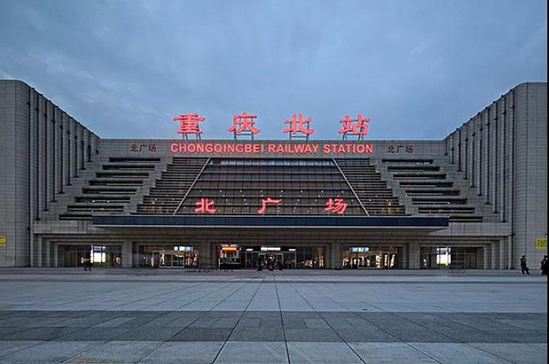 Railway-Stations-in-Chongqing-Convenient-Travel-2