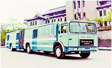 the-evolutionary-history-of-chongqing-bus.html