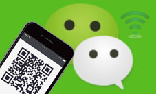 useful-wechat-groups-in-chongqing