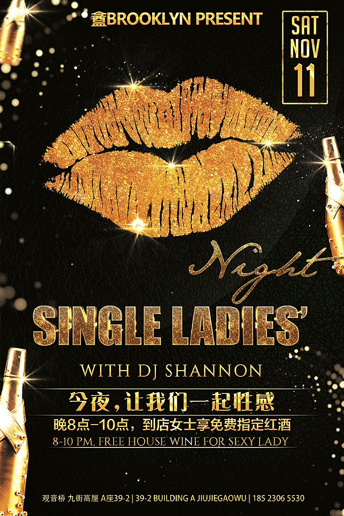 BROOKLYN | Single Ladies' Night