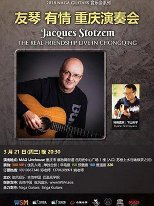 Jacques Stotzem - 'The Real Friendship' Live in Chongqing