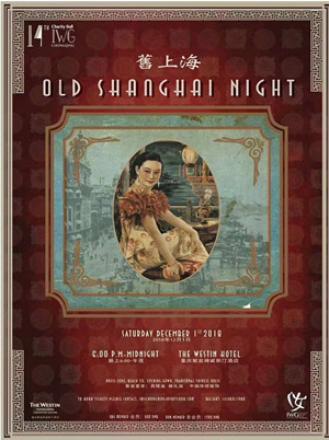 IWG | Old Shanghai Night