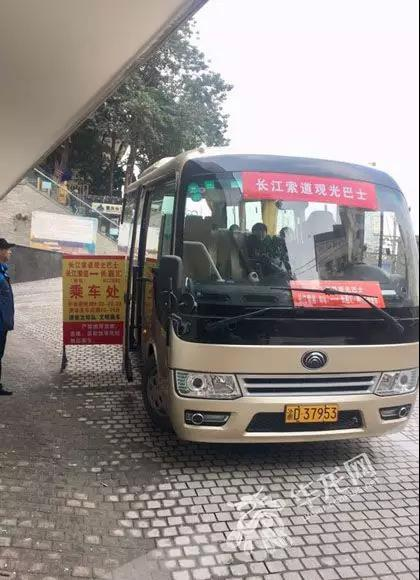 Yangtze River Cableway Sightseeing Bus Is Available Now!-1