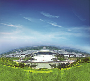 Chongqing Auto Exhibition Center to be expanded