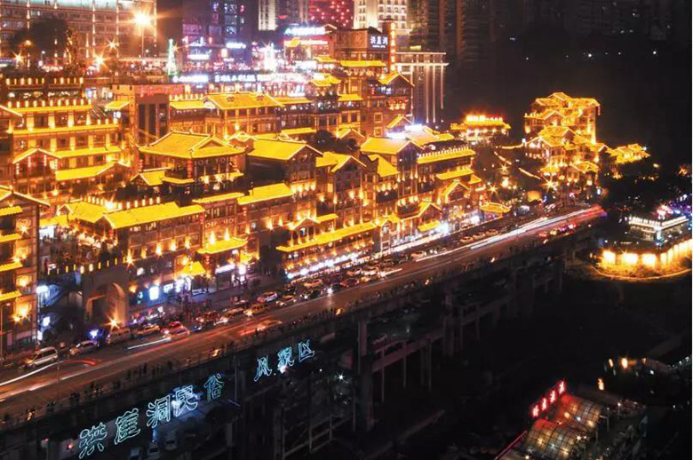 2018-Chongqing-Urban-Tourism-Festival-Lots-of-Discounts-8