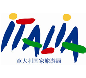 The 2017 Tourism Industry Meeting of the Italy National Tourism Agency Held at Chongqing