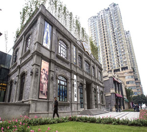 Recreate-An-Old-Chongqing-Piece-by-Piece