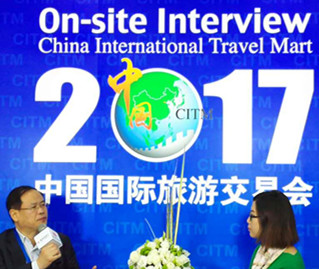 Chongqing Tourism participate in 2017 China International Tavel Mart in groups