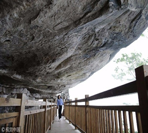 Chongqing's-first-paleontological-fossil-park-to-open-Qijiang-Geopark