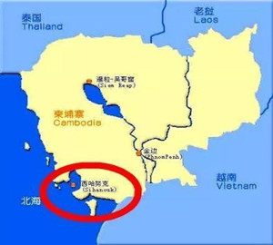 direct-flight-from-chongqing-to-sihanoukville-is-opening