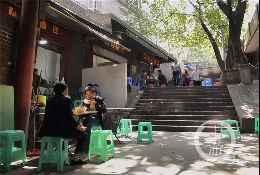 Ten-New-Footpaths-in-Chongqing-Slow-Down-Your-Steps-1