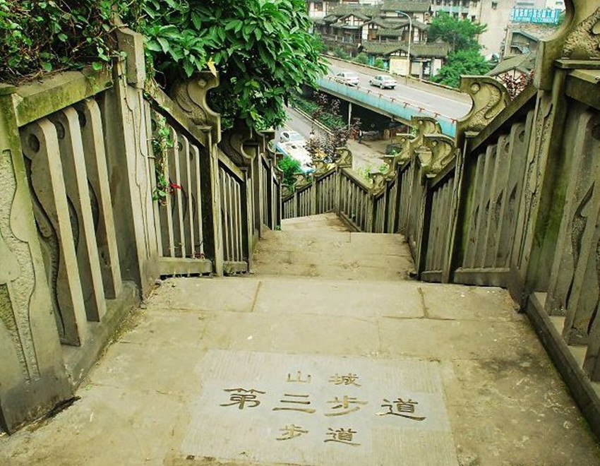 Ten-New-Footpaths-in-Chongqing-Slow-Down-Your-Steps-2