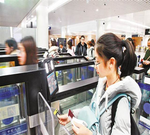 Self-service-clearance-service-launched-in-Chongqing-Airport