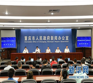 chongqing-sports-industry-expo-will-be-held-in-september