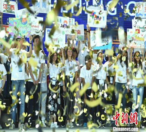 the-33th-china-adolescents-science-technology-innovation-contest-in-chongqing