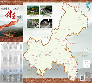 visit-unique-villages-and-towns-in-chongqing-by-maps